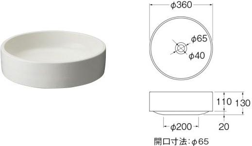 手洗器の例:HW10530-W